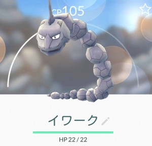 Screenshot_2016-08-12-21-09-42_1 (1)
