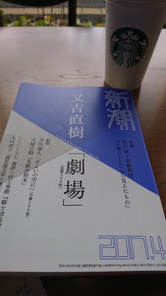 ブログ用劇場